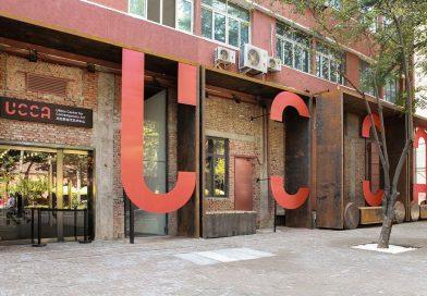 Art Museum Sold To Investors In Beijing (Wait, What?)