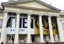Art World Expresses Concern Over The Future Of Ailing Documenta