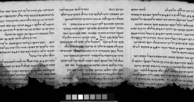 One Of The Last Dead Sea Scrolls Now Deciphered
